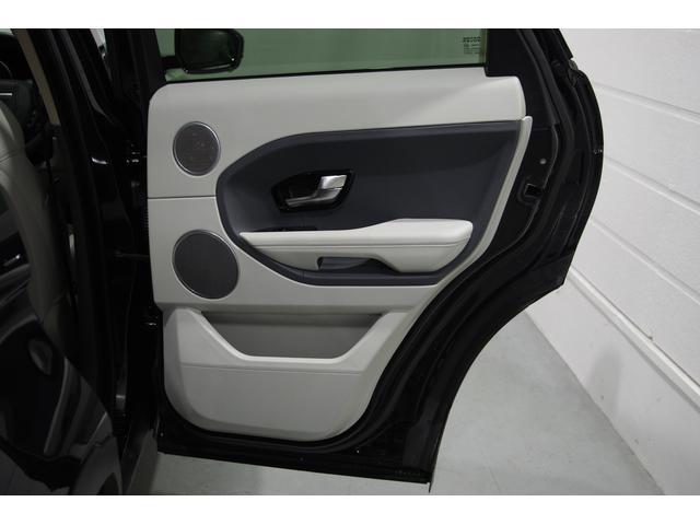 「ランドローバー」「レンジローバーイヴォーク」「SUV・クロカン」「東京都」の中古車48