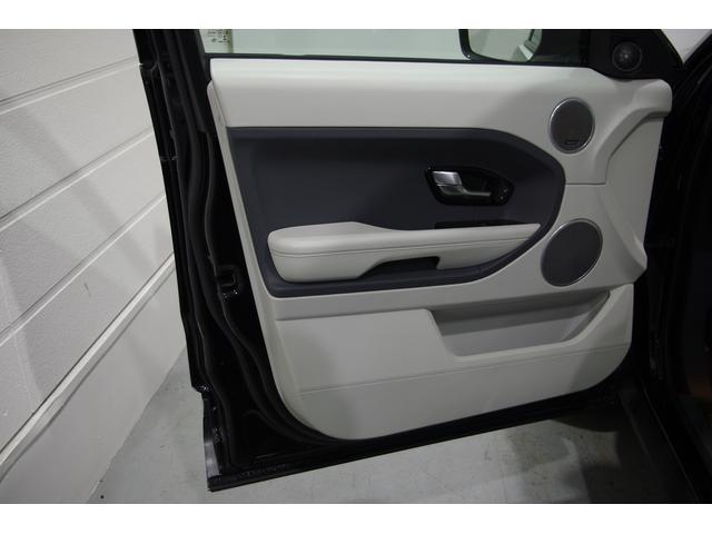 「ランドローバー」「レンジローバーイヴォーク」「SUV・クロカン」「東京都」の中古車70