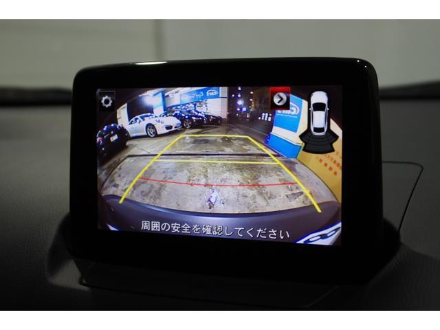 「マツダ」「CX-3」「SUV・クロカン」「東京都」の中古車8