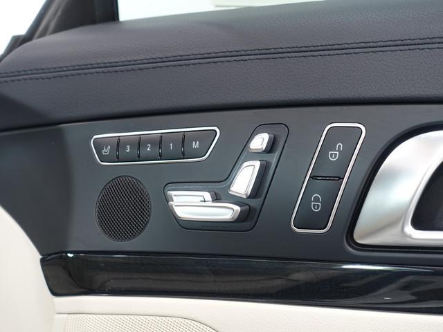 SL400 禁煙車 メルセデスケア付き レーダーセーフティPKG パノラミックバリオルーフ AMGスタイリングPKG ナッパレザーシート メモリー付パワーシート 純正HDDナビ・フルセグ ダイヤモンドホワイト(45枚目)