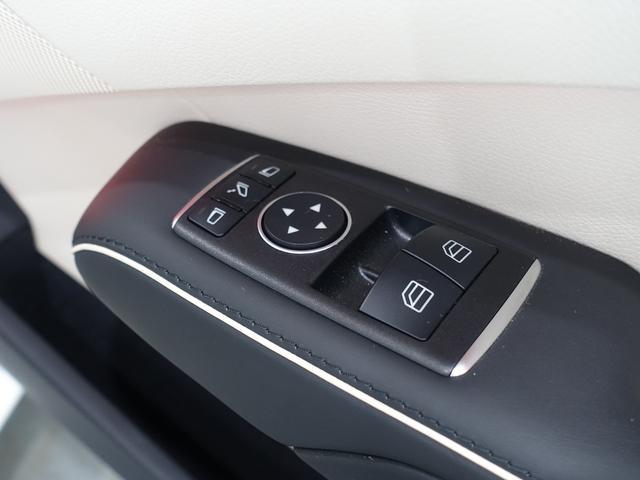 SL400 禁煙車 メルセデスケア付き レーダーセーフティPKG パノラミックバリオルーフ AMGスタイリングPKG ナッパレザーシート メモリー付パワーシート 純正HDDナビ・フルセグ ダイヤモンドホワイト(46枚目)