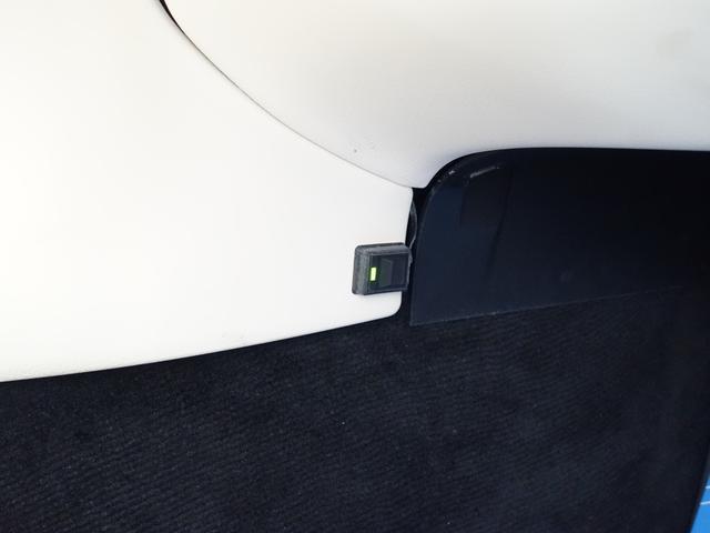 SL400 禁煙車 メルセデスケア付き レーダーセーフティPKG パノラミックバリオルーフ AMGスタイリングPKG ナッパレザーシート メモリー付パワーシート 純正HDDナビ・フルセグ ダイヤモンドホワイト(53枚目)