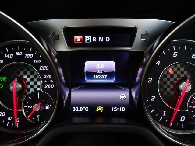 SL400 禁煙車 メルセデスケア付き レーダーセーフティPKG パノラミックバリオルーフ AMGスタイリングPKG ナッパレザーシート メモリー付パワーシート 純正HDDナビ・フルセグ ダイヤモンドホワイト(67枚目)