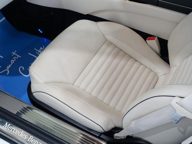 SL400 禁煙車 メルセデスケア付き レーダーセーフティPKG パノラミックバリオルーフ AMGスタイリングPKG ナッパレザーシート メモリー付パワーシート 純正HDDナビ・フルセグ ダイヤモンドホワイト(72枚目)