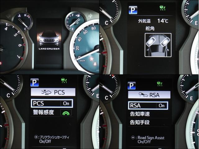 TX 2インチアップ BRUTアルミ ヨコハマジオランダーG003 レトロスタイルシートカバー TZ-G純正木目調ステアリング サンルーフ(20枚目)