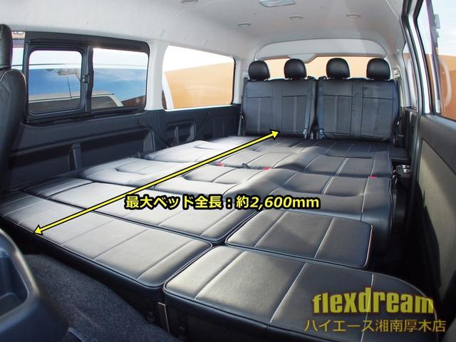 トヨタ ハイエースワゴン GL ライトキャンピングカーFD-BOX2T パワスラ