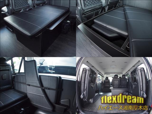 GL・4WD ベッド テーブル 床 ナビ 天吊モニター(7枚目)