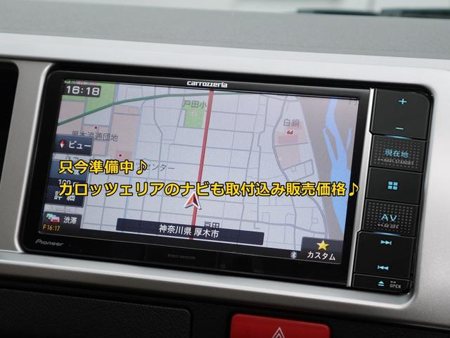 S-GLダークプライム2 カスタム ナビ 電動スライドドア(12枚目)