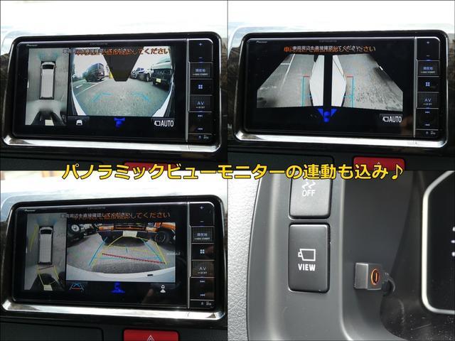 S-GLダークプライム2 カスタム ナビ 電動スライドドア(13枚目)