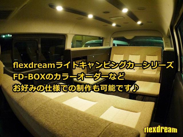 GL 床張り ベッド テーブル付きflexdreamライトキャンピングカーFD-BOX0 BrooklynStyleブラックデニムシートカバー LEDルームランプ アルミ&ナスカータイヤセット(30枚目)
