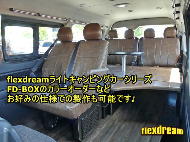 GL 床張り ベッド テーブル付きflexdreamライトキャンピングカーFD-BOX0 BrooklynStyleブラックデニムシートカバー LEDルームランプ アルミ&ナスカータイヤセット(32枚目)