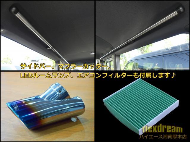 スーパーGL ダークプライム flexdreamライトキャンピングカーFD-BOX5 4ナンバー8人乗り仕様車 後席T-REVOシートダークプライム調縫製仕立て(12枚目)