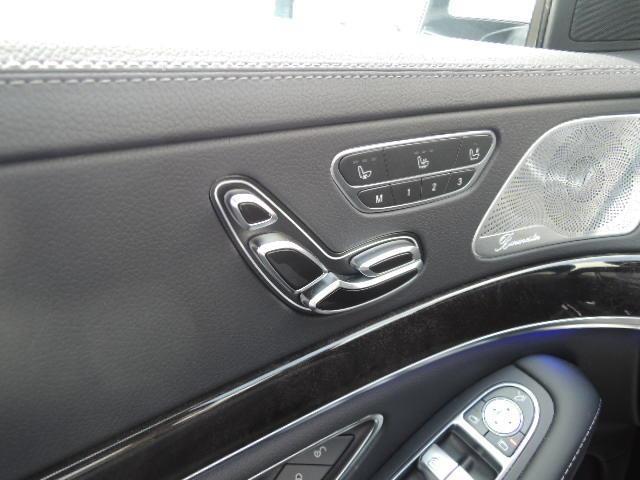 S400d 4マチック 2年保証 新車保証(14枚目)