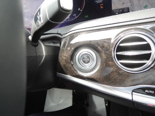S400d 4マチック 2年保証 新車保証(15枚目)