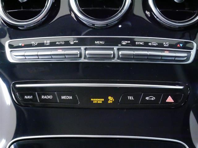 C180 レーダーセーフティパッケージ 2年保証 新車保証(13枚目)