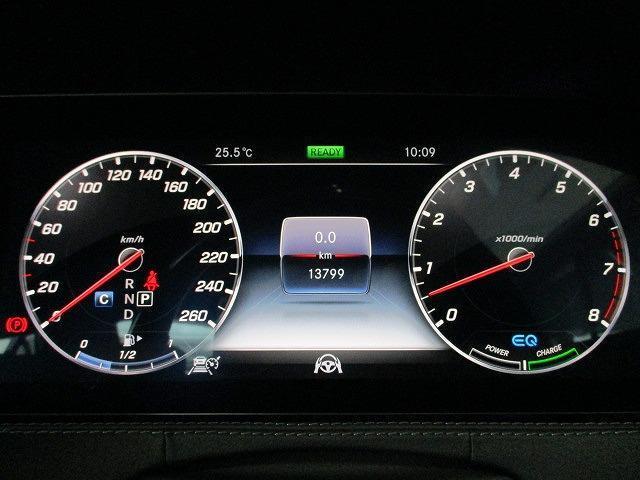 S450 ロング AMGラインプラス 2年保証 新車保証(5枚目)