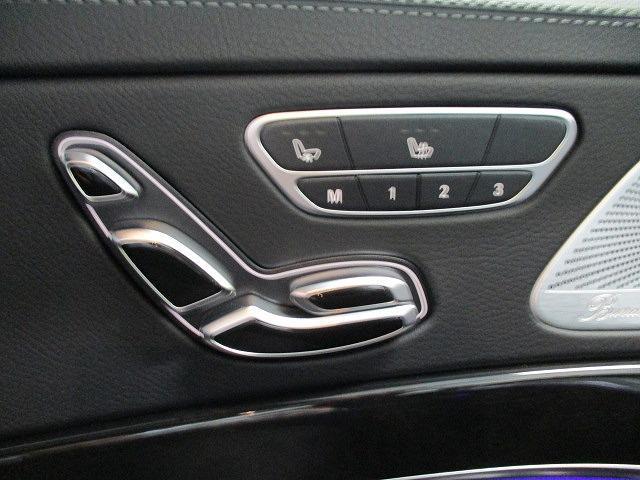 S450 ロング AMGラインプラス 2年保証 新車保証(9枚目)
