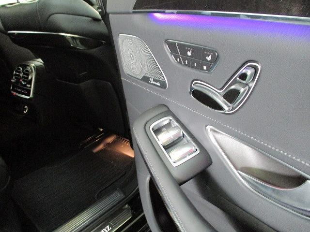S450 ロング AMGラインプラス 2年保証 新車保証(21枚目)