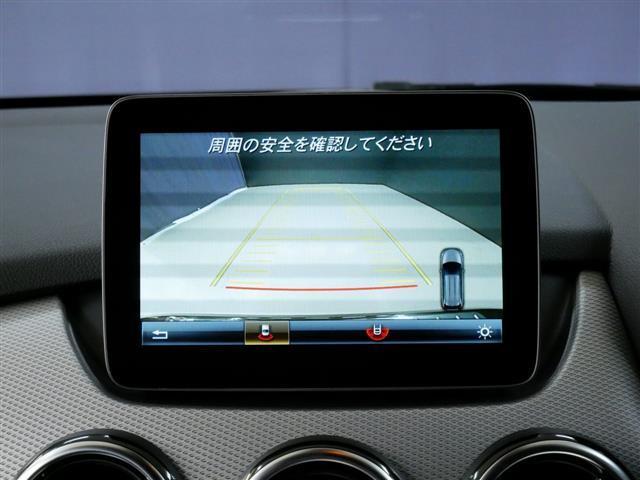 B180 レーダーセーフティパッケージ 2年保証 新車保証(10枚目)