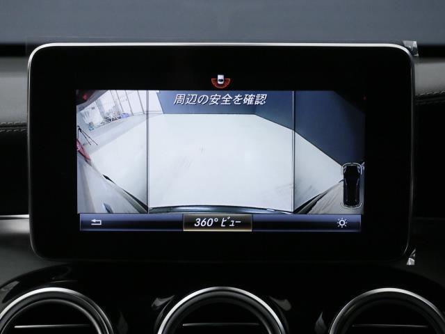 GLC200 スポーツ 2年保証 新車保証(11枚目)