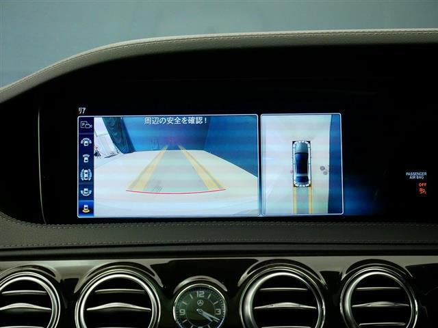 S400d AMGラインプラス レザーエクスクルーシブパッケージ ベーシックパッケージ 2年保証 新車保証(9枚目)