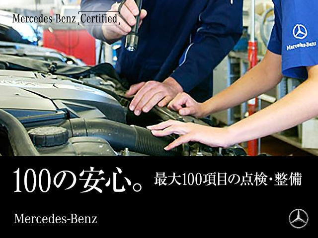 S400d AMGラインプラス レザーエクスクルーシブパッケージ ベーシックパッケージ 2年保証 新車保証(32枚目)