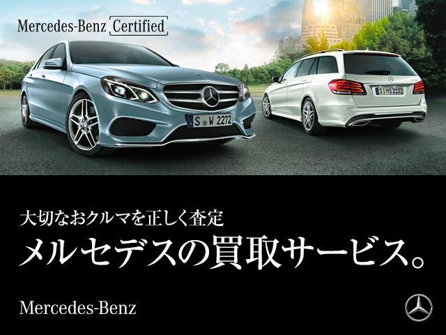 S400d AMGラインプラス レザーエクスクルーシブパッケージ ベーシックパッケージ 2年保証 新車保証(38枚目)
