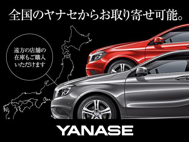 S400d AMGラインプラス レザーエクスクルーシブパッケージ ベーシックパッケージ 2年保証 新車保証(40枚目)