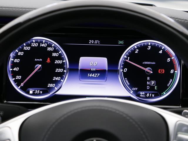 メルセデス・ベンツ M・ベンツ S300 h AMGライン 新車保証