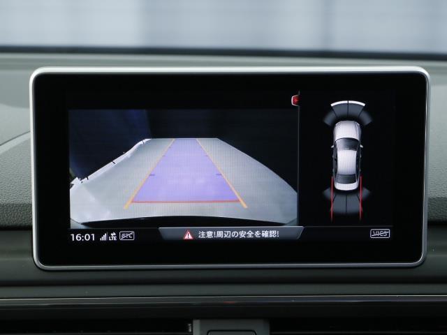 2.0TFSI 1年保証 新車保証(11枚目)
