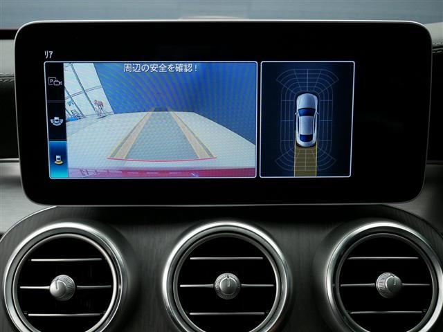 C43 4MATIC クーペ 2年保証 新車保証(9枚目)