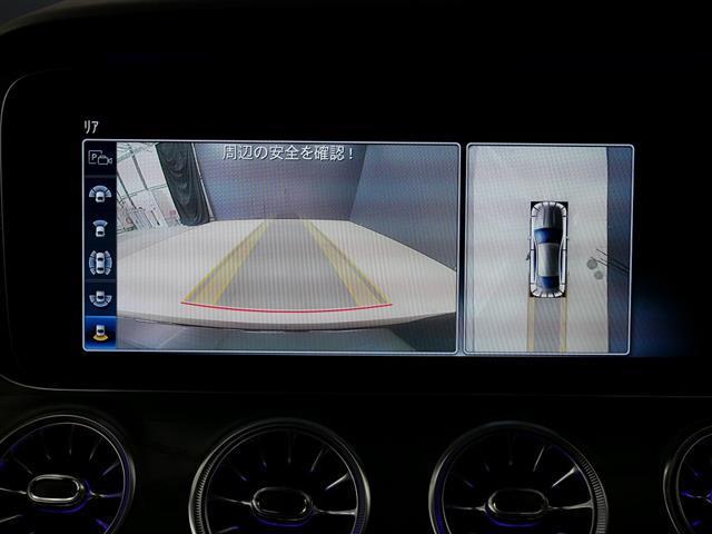 E200 クーペ スポーツ レザーパッケージ 2年保証 新車保証(9枚目)