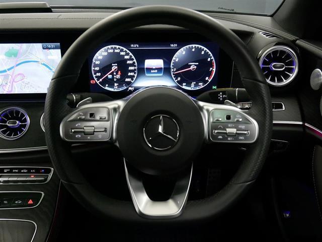 E200 クーペ スポーツ レザーパッケージ 2年保証 新車保証(15枚目)