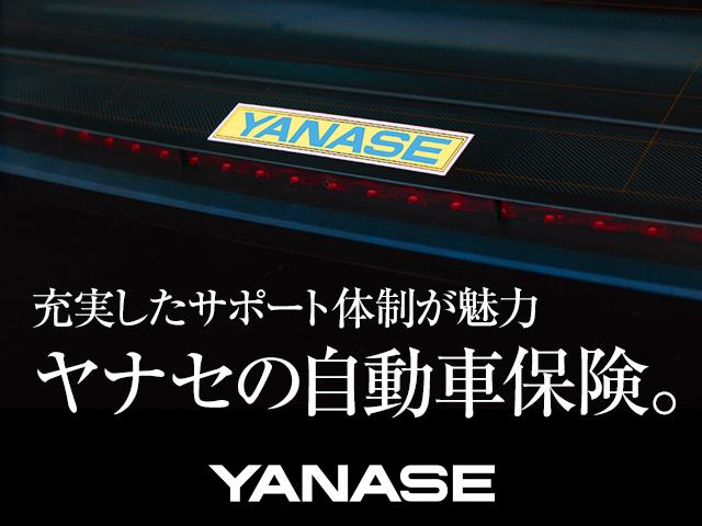 S550 ロング AMGスポーツパッケージ 1年保証(42枚目)