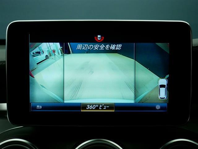 GLC63 S 4MATIC+ 2年保証 新車保証 Bluetooth接続 CD DVD再生 ETC LEDヘッドライト TV アイドリングストップ クルーズコントロール コネクテッド機能 サイドカメラ サンルーフ・ガラスルーフ(10枚目)