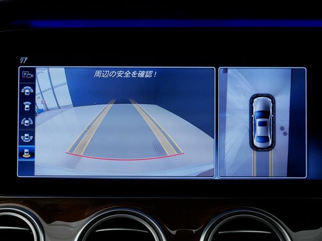 E400 4MATIC エクスクルーシブ 2年保証 新車保証(9枚目)