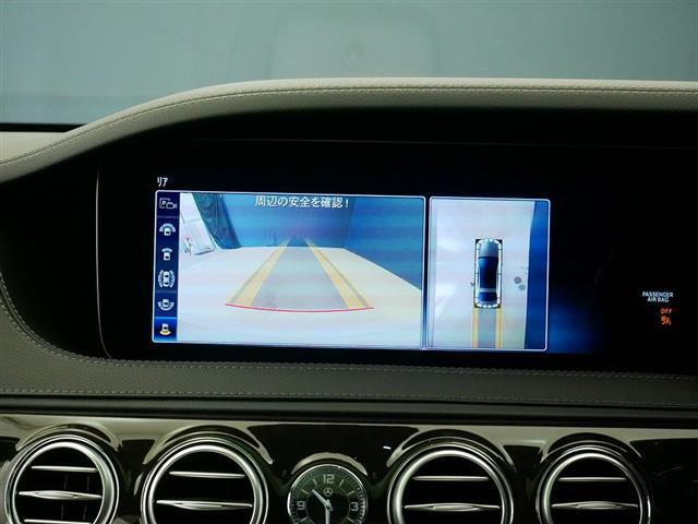 S400 d AMGラインプラス レザーエクスクルーシブパッケージ ベーシックパッケージ 2年保証 新車保証(9枚目)