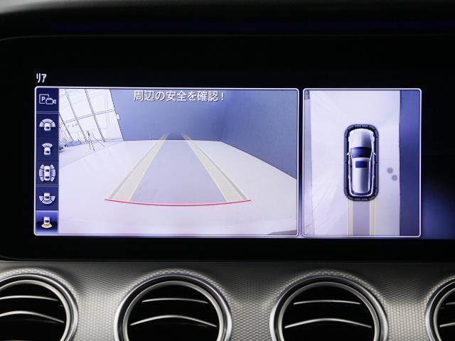 E200 ステーションワゴン AV エクスクルーシブPKG(10枚目)