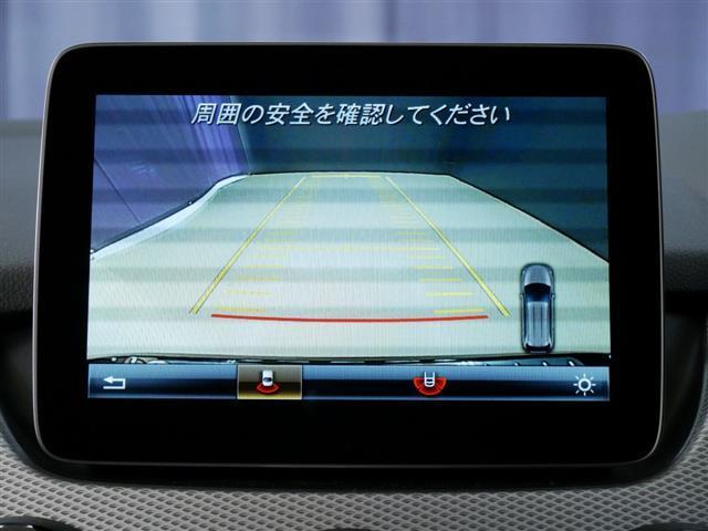 B180 レーダーセーフティパッケージ 新車保証(8枚目)