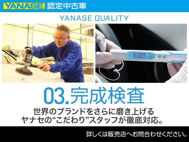 """検査・修復作業を終えた車両は、専門スタッフによる徹底したクリーニング後、さらに完成検査が実施されヤナセの""""こだわり""""スタッフが車両を細部まで徹底的にチェックいたします。"""