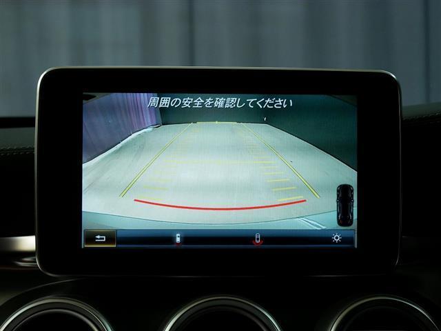C200 アバンギャルド AMGライン レザーエクスクルーシブパッケージ 1年保証(10枚目)