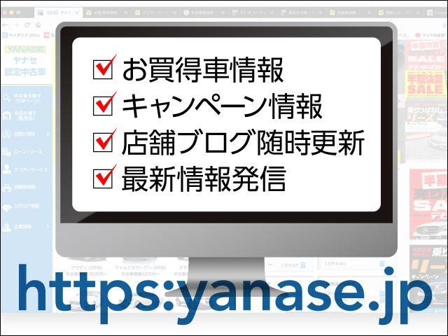 C200 アバンギャルド AMGライン レザーエクスクルーシブパッケージ 1年保証(43枚目)