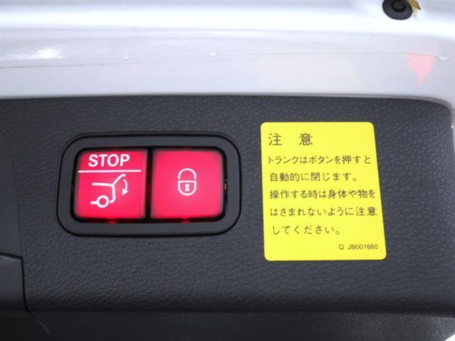 E200 ステーションワゴン AV スポーツ(本革仕様)(9枚目)