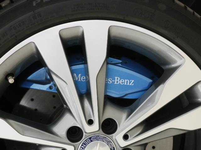 C350 e アバンギャルド 2年保証 新車保証(5枚目)