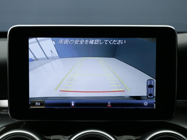 C350 e アバンギャルド 2年保証 新車保証(11枚目)