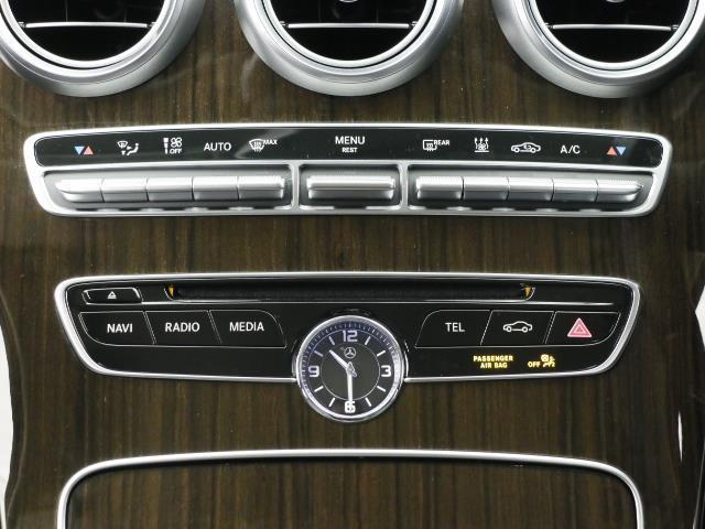 C350 e アバンギャルド 2年保証 新車保証(12枚目)