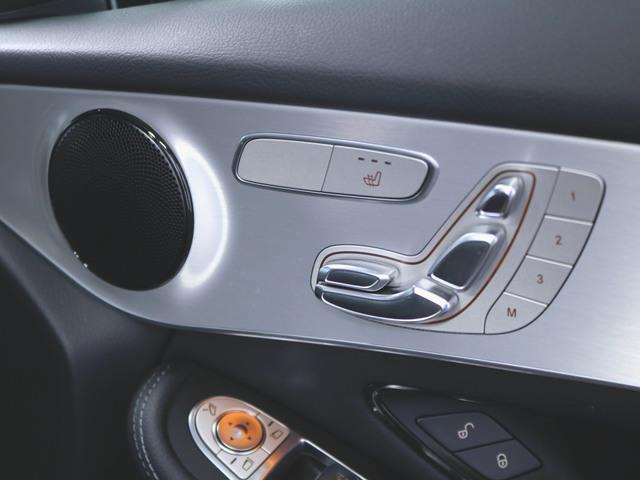 GLC220 d 4マチック スポーツ 2年保証 新車保証(18枚目)