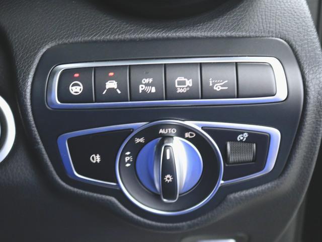 GLC220 d 4マチック スポーツ 2年保証 新車保証(23枚目)