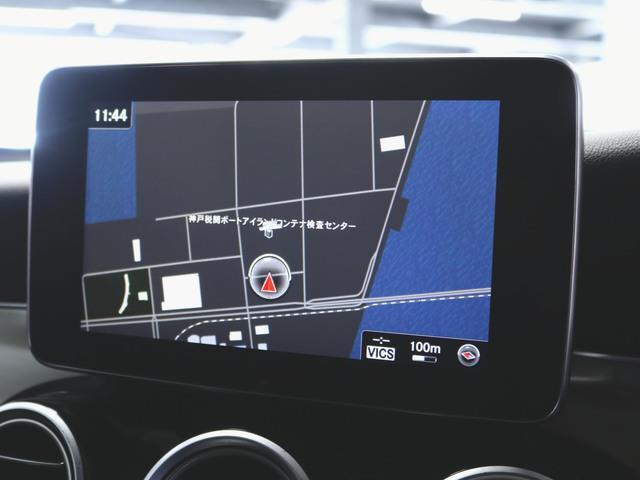 GLC220 d 4マチック スポーツ 2年保証 新車保証(26枚目)