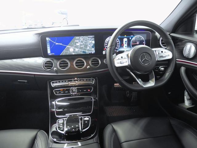 E220d アバンギャルド AMGライン エクスクルーシブP(3枚目)
